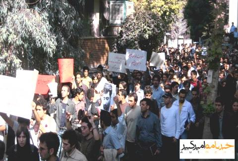 Demo auf dem Campus des Polytechnikums Teheran
