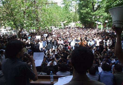 Offenes Mikrofon am Polytechnikum Teheran